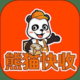 熊猫快收版下载_熊猫快收版2021最新版免费下载