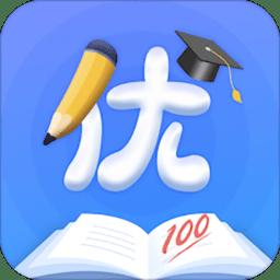 优学生app下载_优学生app2021最新版免费下载