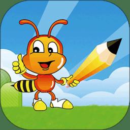小学同步课堂免费版app下载_小学同步课堂免费版app2021最新版免费下载