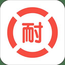 耐材通app下载_耐材通app2021最新版免费下载