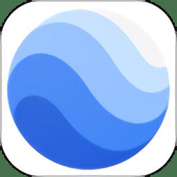 谷歌地球离线版app