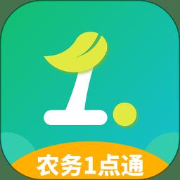 农务一点通app下载_农务一点通app2021最新版免费下载