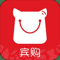 宾购商城app下载_宾购商城app2021最新版免费下载