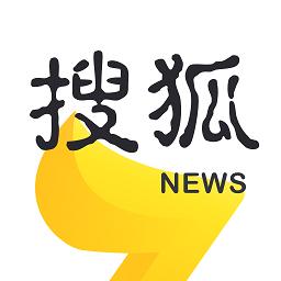 搜狐资讯最新版本下载_搜狐资讯最新版本2021最新版免费下载