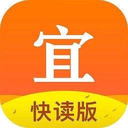 宜搜小说快读版免费版下载_宜搜小说快读版免费版2021最新版免费下载