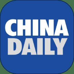 中国日报双语版app下载_中国日报双语版app2021最新版免费下载