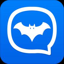 蝙蝠聊天app下载_蝙蝠聊天app2021最新版免费下载