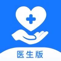 轻竹健康医生版版下载_轻竹健康医生版版2021最新版免费下载