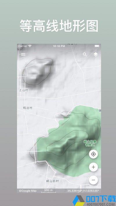 蓝星地图客户端下载_蓝星地图客户端2021最新版免费下载