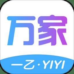 一乙万家app下载_一乙万家app2021最新版免费下载