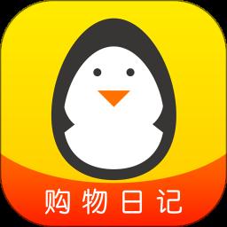 购物日记手机版下载_购物日记手机版2021最新版免费下载