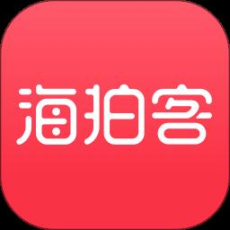 海拍客app下载_海拍客app2021最新版免费下载