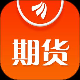 东方财富期货app下载_东方财富期货app2021最新版免费下载