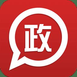 政务通app下载_政务通app2021最新版免费下载