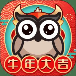 映客直播app最新版本下载_映客直播app最新版本2021最新版免费下载