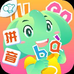 智象拼音软件下载_智象拼音软件2021最新版免费下载