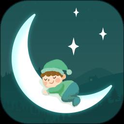 睡眠助手红包版下载_睡眠助手红包版2021最新版免费下载