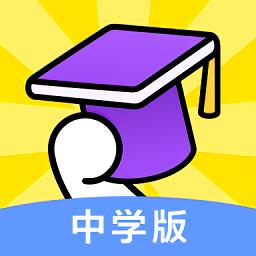 腾讯英语君中学版app下载_腾讯英语君中学版app2021最新版免费下载