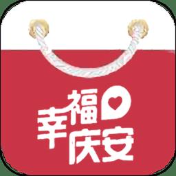 幸福庆安手机客户端下载_幸福庆安手机客户端2021最新版免费下载