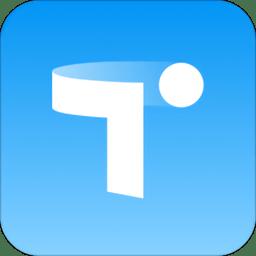 teambition版下载_teambition版2021最新版免费下载