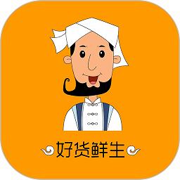 好货鲜生app下载_好货鲜生app2021最新版免费下载