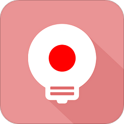 莱特日语背单词app下载_莱特日语背单词app2021最新版免费下载
