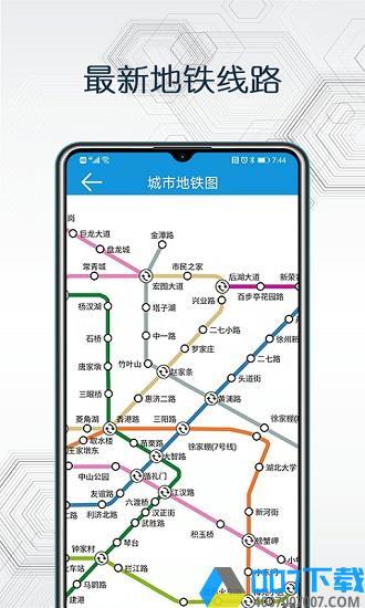 卫星互动地图app下载_卫星互动地图app2021最新版免费下载