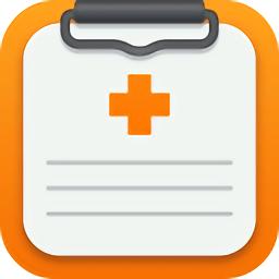 病历夹经典版本下载_病历夹经典版本2021最新版免费下载