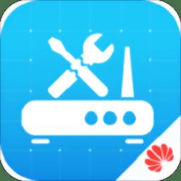 固定终端运维助手app下载_固定终端运维助手app2021最新版免费下载