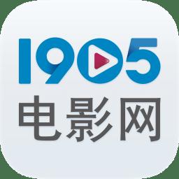 1905电影网app下载_1905电影网app2021最新版免费下载