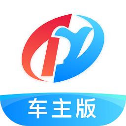 特运通车主版app下载_特运通车主版app2021最新版免费下载