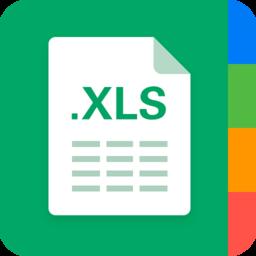 excel表格编辑器app下载_excel表格编辑器app2021最新版免费下载