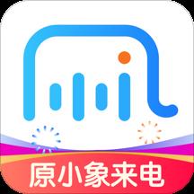 接听宝app下载_接听宝app2021最新版免费下载