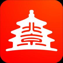 北京通最新版本下载_北京通最新版本2021最新版免费下载