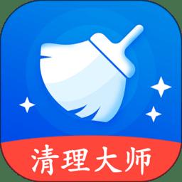 万能清理大师最新版下载_万能清理大师最新版2021最新版免费下载