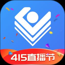 小商品城卖家版app下载_小商品城卖家版app2021最新版免费下载