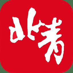 北京头条客户端下载_北京头条客户端2021最新版免费下载