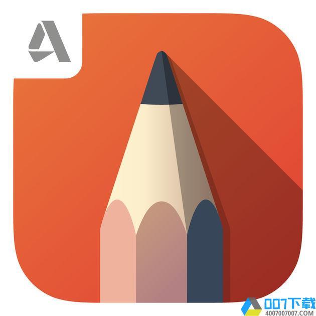 autodesksketchbook中文版下载_autodesksketchbook中文版2021最新版免费下载