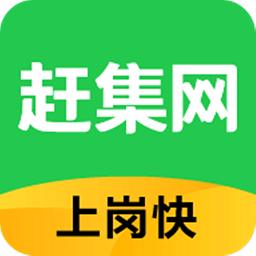 赶集网app最新版下载_赶集网app最新版2021最新版免费下载