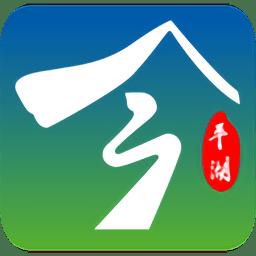 今平湖新闻客户端下载_今平湖新闻客户端2021最新版免费下载