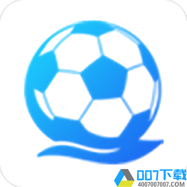 球半手机版下载_球半手机版2021最新版免费下载