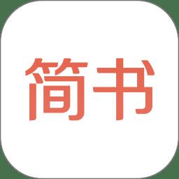 简书版下载_简书版2021最新版免费下载