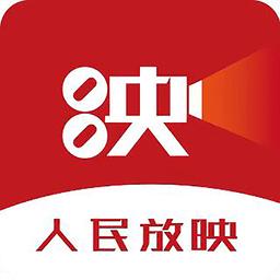 人民放映app下载_人民放映app2021最新版免费下载