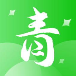 青春宁夏版下载_青春宁夏版2021最新版免费下载