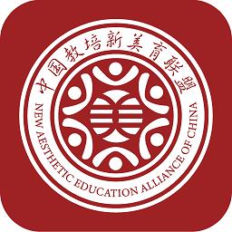 美育中国app下载_美育中国app2021最新版免费下载