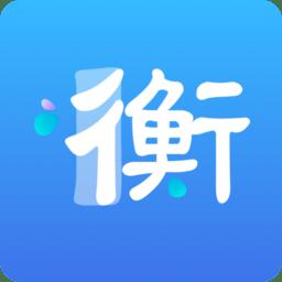 i衡水app下载_i衡水app2021最新版免费下载