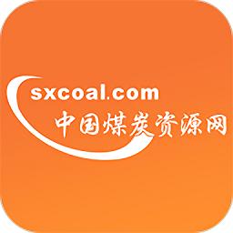 中国煤炭资源网app下载_中国煤炭资源网app2021最新版免费下载