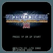 拳皇2002魔幻二手游_拳皇2002魔幻二2021版最新下载
