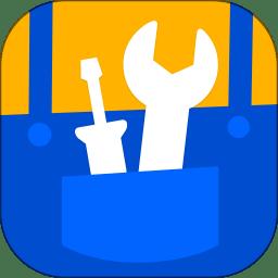 马里奥到家师傅app下载_马里奥到家师傅app2021最新版免费下载