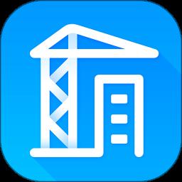 移动承建商app下载_移动承建商app2021最新版免费下载